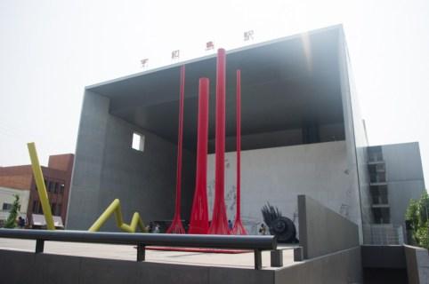 猪熊弦一郎現代美術館 外観
