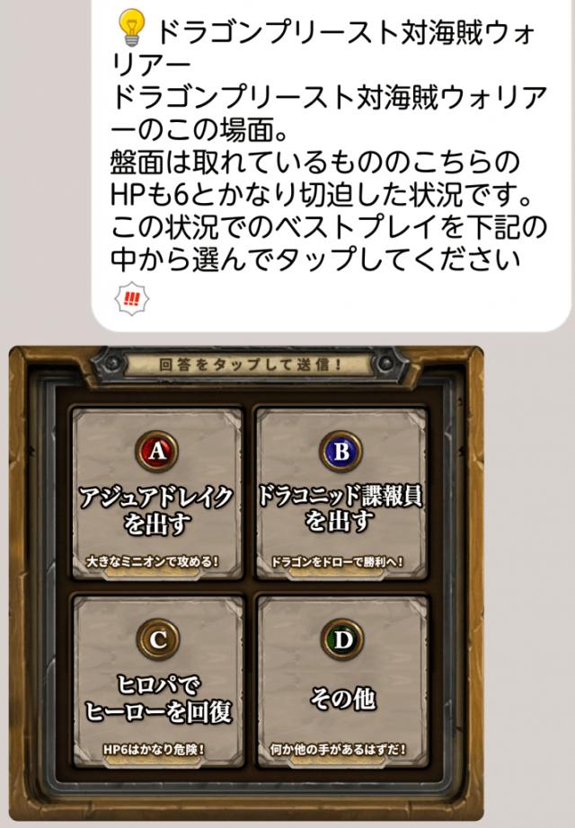 Screenshot_2017-05-04-19-35-48