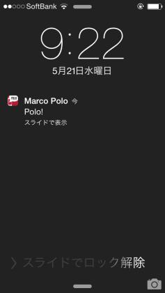 marco_polo_105
