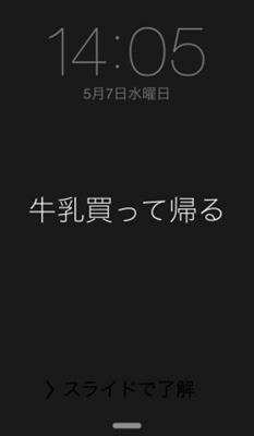 remind_place_106