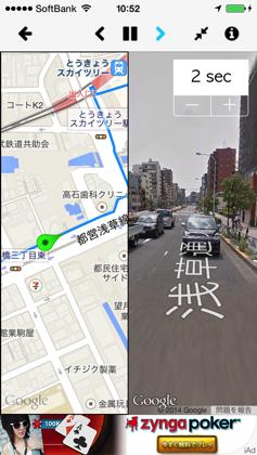 street_watcher_003