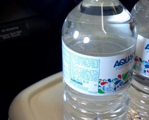 US Airways bottles of water