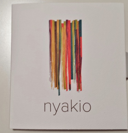 June 2014 Birchbox nyakio kenyan coffee