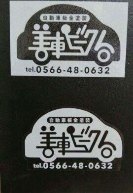 1473757901674
