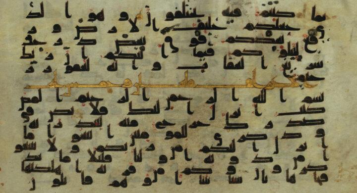 اللهجات العربية القديمة وأثرها في التراث الشعري - العبدلاوي قدور