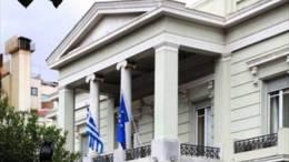 Το ελληνικό υπουργείο των Εξωτερικών. Φωτογραφία ΑΠΕ-ΜΠΕ