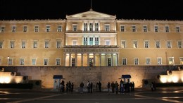 BOULH-GREECE01