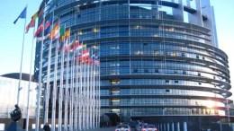 eu_parliament_building_strasbourg