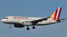 Γιατρός είχε συστήσει τη νοσηλεία σε ψυχιατρική κλινική του συγκυβερνήτη δύο εβδομάδες πριν από τη συντριβή του αεροσκάφους της Germanwings στις Άλπεις. EPA
