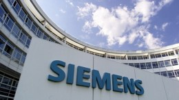 """Για σήμερα έχει προσδιοριστεί ενώπιον του Τριμελούς Εφετείου Κακουργημάτων, η δίκη για τη """"σύμβαση 8002"""" του ΟΤΕ με τη Siemens."""