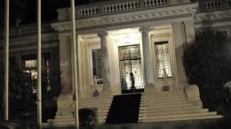 Το Μέγαρο Μαξίμου, όπου και το γραφείο του Πρωθυπουργού της Ελλάδας. Φωτογραφία ΑΠΕ-ΜΠΕ, Φώτης Πλέγας