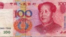 Η κεντρική τράπεζα της Κίνας χορήγησε ρευστότητα 6,1 δισ. δολαρίων.