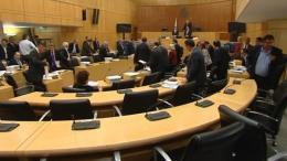 Η Κυπριακή Βουλή. Φωτογραφία Κυπριακό Πρακτορείο
