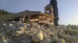 ΦΩΤΟΓΡΑΦΙΑ ΑΡΧΕΙΟΥ από το χτύπημα του Εγκέλαδου στη Λευκάδα. ΑΠΕ- ΜΠΕ/ΑΠΕ- ΜΠΕ/STR