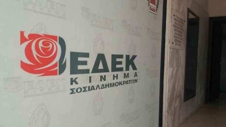 Εμφανής η ταύτιση Αναστασιάδη και Μαλά στη χθεσινή τηλεμαχία, αναφέρει η ΕΔΕΚ. ΦΩΤΟΓΡΑΦΙΑ KYΠΕ.