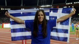 Φώτο www.ethnos.gr