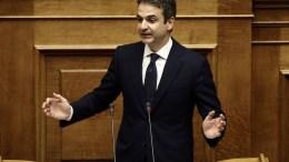 Ο πρόεδρος της ΝΔ Κυριάκος Μητσοτάκης μιλάει στη Βουλής. ΑΠΕ-ΜΠΕ, ΣΥΜΕΛΑ ΠΑΝΤΖΑΡΤΖΗ