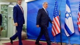 FILE PHOTO: U.S. Secretary of State John Kerry and Israeli Prime Minister Benjamin Netanyahu walk to the microphones for statements to assembled reporters before a bilateral meeting, at the Prime Minister's Office in Jerusalem. [State Department Photo/Public Domain]