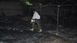FILE PHOTO. Καμένες σκηνές μετά τα επεισόδια στο hot spot της Μόριας. ΑΠΕ-ΜΠΕ, ΣΤΡΑΤΗΣ ΜΠΑΛΑΣΚΑΣ