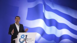 File Photo: O πρωθυπουργός Αλέξης Τσίπρας μιλάει στους παραγωγικούς φορείς στο «Βελλίδειο» συνεδριακό κέντρο, στα εγκαίνια της 81ης Διεθνούς Έκθεσης Θεσσαλονίκης (ΔΕΘ), το Σάββατο 10 Σεπτεμβρίου 2016. ΑΠΕ-ΜΠΕ, ΝΙΚΟΣ ΑΡΒΑΝΙΤΙΔΗΣ