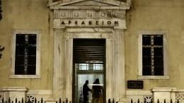 Στην Ολομέλεια του ΣτΕ συζητήθηκε η συνταγματικότητα της «συμφωνίας συμβιβασμού» του ελληνικού Δημοσίου με την Siemens. ΑΠΕ-ΜΠΕ/ΣΥΜΕΛΑ ΠΑΝΤΖΑΡΤΖΗ