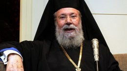 Ο Αρχιεπίσκοπος Κύπρου Χρυσόστομος. ΑΠΕ-ΜΠΕ, ΑΛΕΞΑΝΔΡΟΣ ΒΛΑΧΟΣ