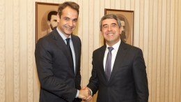 Ο πρόεδρος της Νέας Δημοκρατίας Κυριάκος Μητσοτάκης (Α), συναντήθηκε με τον Πρόεδρο της Βουλγαρίας Rosen Plevnielev (Δ) στο πλαίσιο της επίσκεψής του στη Βουλγαρία, Δευτέρα 28 Νοεμβρίου 2016. ΑΠΕ-ΜΠΕ/ΓΡΑΦΕΙΟ ΤΥΠΟΥ ΝΔ/ΔΗΜΗΤΡΗΣ ΠΑΠΑΜΗΤΣΟΣ