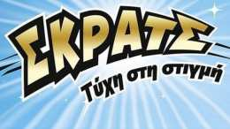 skratz3