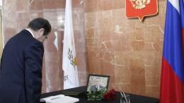 File Photo: Ο Πρόεδρος της Κυπριακής Δημοκρατίας κ. Νίκος Αναστασιάδης υπογράφει το βιβλίο συλλυπητηρίων για το θάνατο του Ρώσου Πρέσβη στην Άγκυρα Andrei Karlov. Φωτογραφία ΧΡ.  ΑΒΡΑΑΜΙΔΗΣ