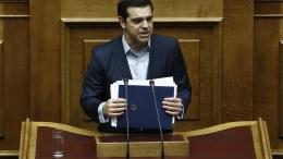 Ο πρωθυπουργός Αλέξης Τσίπρας στη Βουλή. ΦΩΤΟΓΡΑΦΙΑ ΑΡΧΕΙΟΥ. ΑΠΕ-ΜΠΕ, ΓΙΑΝΝΗΣ ΚΟΛΕΣΙΔΗΣ
