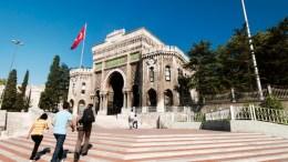 Το Πανεπιστήμιο της Κωνσταντινούπολη;. Φωτογραφία İstanbul Üniversitesi