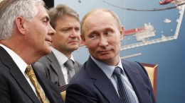 A file picture dated 15 June 2012 shows Russian President Vladimir Putin (R), Krasnodar region Governor Alexander Tkachev (C) and ExxonMobil Chairman and CEO Rex Tillerson (L) attend a ceremony of signing an agreement between Rosneft and ExxonMobil on joint development of hard-to-access reserves in western Siberia at the Tuapse Refinery in Tuapse, Krasnodar region, Russia. According to reports from 10 December 2016, Tillerson is tipped the top candidate for US Secretary of State as US President-elect Donald Trump continues to fill in key positions in his new administration. EPA, MIKHAIL KLIMENTYEV, RIA NOVOSTI