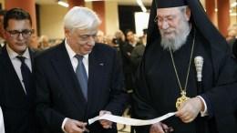 Ο Πρόεδρος της Ελληνικής Δημοκρατίας Προκόπης Παυλόπουλος στα εγκαίνια της έκθεσης βυζαντινών εικόνων «Κυπριακώ τω τρόπω». Φωτογραφία ΧΡ. ΑΒΡΑΑΜΙΔΗΣ