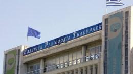 Παραιτήθηκε ο Διονύσης Τσακνής από πρόεδρος της ΕΡΤ. ΑΠΕ-ΜΠΕ/ΣΥΜΕΛΑ ΠΑΝΤΖΑΡΤΖΗ