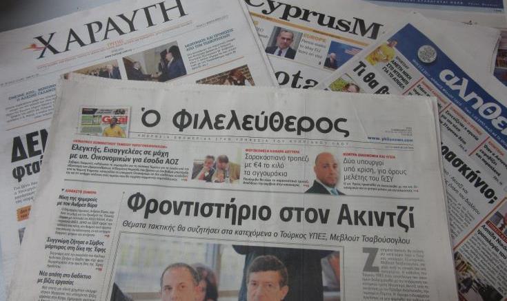 efhmerides kypros KYPE