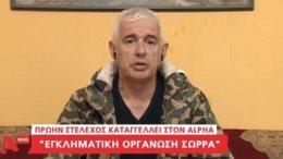O πρώην πρόεδρος της «Ελλήνων Συνέλευσις» στην Καρδίτσα, Γ. Παπαγεωργίου. Φωτογραφία via Alpha TV