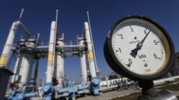 Η Κομισιόν ενέκρινε τη χρηματοδότηση έργων για εισαγωγή στην Κύπρο υγροποιημένου φυσικού αερίου. FILE PHOTO. EPA/ROMAN PILIPEY
