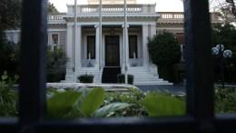 Άποψη από το Μέγαρο Μαξίμου. Φωτογραφία Αρχείου: ΑΠΕ-ΜΠΕ, ΣΥΜΕΛΑ ΠΑΝΤΖΑΡΤΖΗ.