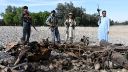 File Photo: Afghan security officials inspect the site of ah attack. EPA, GHULAMULLAH HABIBI