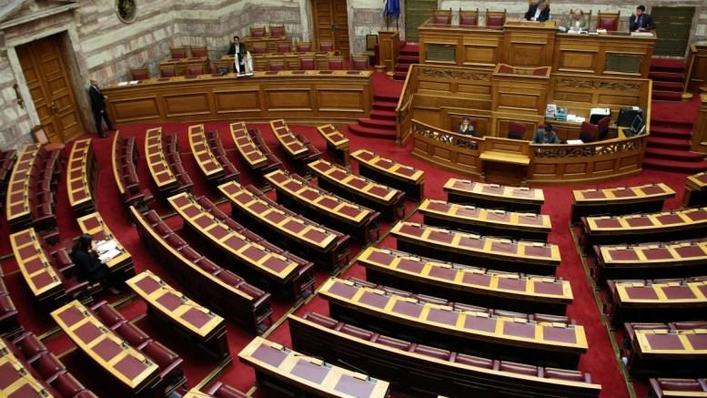 Η αίθουσα της Ολομέλειας  της Βουλής. File Photo: ΑΠΕ-ΜΠΕ, Αλέξανδρος Μπελτές