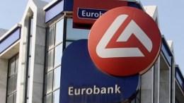 eurobank5