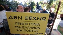 Φωτογραφία Αρχείου από εκδήλωση μνήμης για τη γενοκτονία του Ποντιακού Ελληνισμού που διοργάνωσε η Παμποντιακή Ομοσπονδία Ελλάδος. ΑΠΕ ΜΠΕ/PIXEL/Σωτήρης Μπαρμπαρούσης