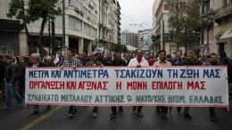 Εργαζόμενοι παίρνουν μέρος σε απεργιακή συγκέντρωση, στο κέντρο της Αθήνας. ΑΠΕ-ΜΠΕ/ΑΠΕ-ΜΠΕ/ΑΛΕΞΑΝΔΡΟΣ ΒΛΑΧΟΣ.