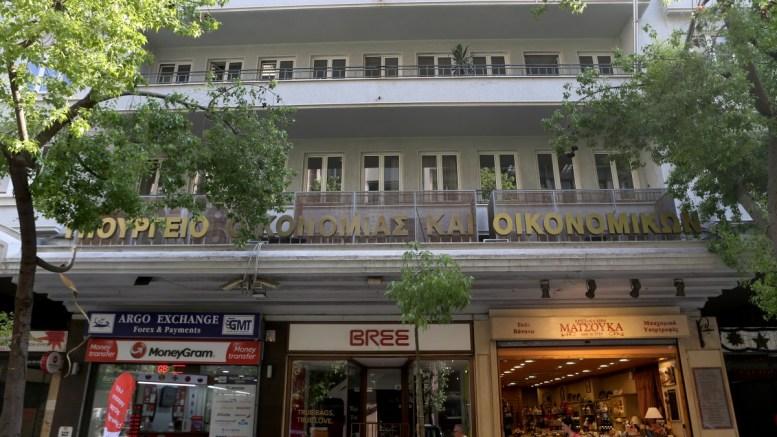 Άποψη του κτηρίου του υπουργείου Οικονομικών. ΑΠΕ-ΜΠΕ, Παντελής Σαίτας
