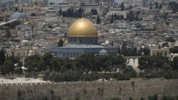 FILE PHOTO. A view on the Haram el-Sherif (Noble Sanctuary), or The Temple Mount to Jews, in the Old City of Jerusalem. EPA, ABIR SULTAN