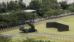 FILE PHOTO. A Patriot Advanced Capability-3 missile interceptor (PAC3), which has been procured to counter North Korean missile threats is seen at the Japanese Defense Ministry in central Tokyo. EPA, KIMIMASA MAYAMA