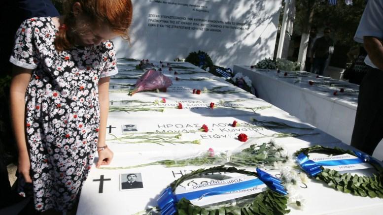 Η Πολιτεία θα τιμήσει τους εθελοντές αγωνιστές κατά της τουρκανταρσίας 1963-1964 . ΚΥΠΕ, ΚΑΤΙΑ ΧΡΙΣΤΟΔΟΥΛΟΥ