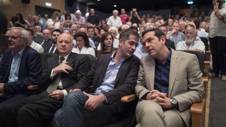 Ο πρωθυπουργός, Αλέξης Τσίπρας (Δ), συνομιλεί με τον περιφερειάρχη Στερεάς Ελλάδας, Κώστα Μπακογιάννη (2Δ), κατά τη διάρκεια των εργασιών του 2ου Περιφερειακού Συνεδρίου για την Παραγωγική Ανασυγκρότηση στην Στερεά Ελλάδα, την Πέμπτη 27 Ιουλίου 2017, στο Δημοτικό Περιφερειακό Θέατρο Ρούμελης, στη Λαμία. ΑΠΕ ΜΠΕ, ΓΡΑΦΕΙΟ ΤΥΠΟΥ ΠΡΩΘΥΠΟΥΡΓΟΥ, Andrea Bonetti