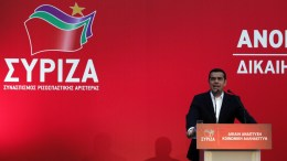 Ο πρωθυπουργός Αλέξης Τσίπρας σε συνεδρίαση της Κεντρικής Επιτροπής του ΣΥΡΙΖΑ στο Μέγαρο Μουσικής. ΑΠΕ-ΜΠΕ, ΑΛΕΞΑΝΔΡΟΣ ΒΛΑΧΟΣ