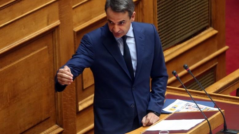 Ο πρόεδρος της Νέας Δημοκρατίας, Κυριάκος Μητσοτάκης, απευθύνεται στην ολομέλεια της Βουλής. ΑΠΕ-ΜΠΕ, ΟΡΕΣΤΗΣ ΠΑΝΑΓΙΩΤΟΥ
